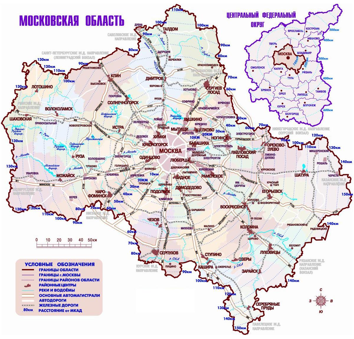 юридическая консультация московская область